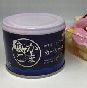 【崎田商事】かま魚こ ガーリック 180g 蒲鉾 かまぼこ 舞鶴 缶詰