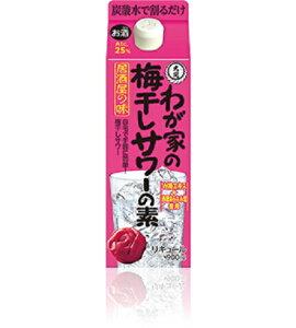 【大関】わが家の梅干サワーの素 900mlパック