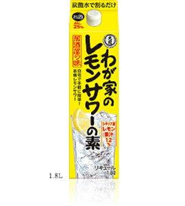 【大関】わが家のレモンサワーの素 1800mlパック