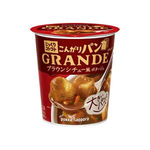 【ポッカサッポロ】じっくりコトコト こんがりパン GRANDE ブラウンシチュー風ポタージュ カップ 1個 29.6g