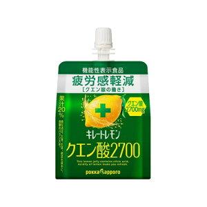 【ポッカサッポロ】キレート レモン クエン酸2700ゼリー 165g 1ケース(30個入)《1配送あたり最大2ケースまで同梱OK!》