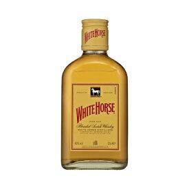 【キリン】ホワイトホース ファインオールド 200ml 瓶 ウィスキー ウイスキー