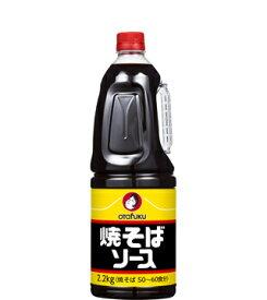 【オタフク】焼そばソース 2.2kg ペット やきそば ソース 業務用