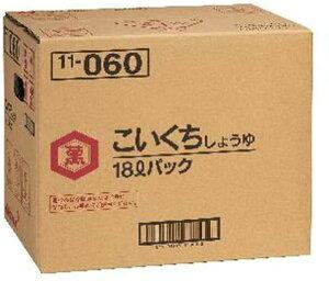 【キッコーマン】こいくちしょうゆ 18L パック 業務用 濃口 醤油