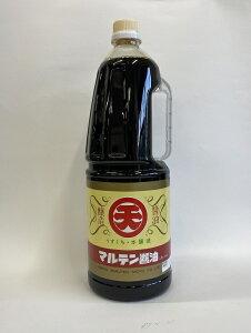 【マルテン醤油】うすくち醤油 本印 1.8L ペット うすくち しょうゆ 業務用