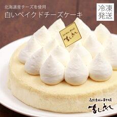 ましゅれ・ベイクドチーズケーキ