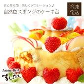 オリジナルケーキが作れる!!デコケーキ♪