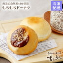 【自然栽培米粉&有機JAS認定北海道産小麦100%使用】UHB北海道文化放送「発見!タカトシランド」で紹介されました!ド…