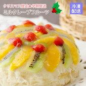【クリスマス限定】ミルクレープフルーツデコレーション♪