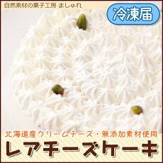 北海道クリームチーズのレアチーズケーキ♪