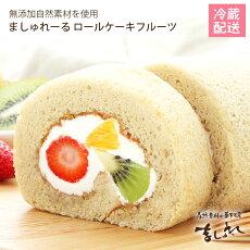 ☆フルーツロールケーキ☆