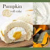 北海道かぼちゃのロールケーキ