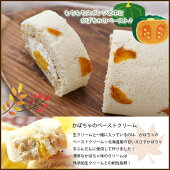 甘い北海道かぼちゃのペースト♪