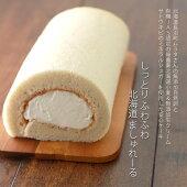 自然素材・無添加素材を使用したオーガニックロールケーキ♪