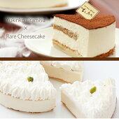 人気のホールケーキセット♪