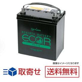 北越工業 発電機適合バッテリー 新品GSユアサ ECO.R EC-40B19L(互換バッテリー:38B19L・40B19L・38B20L)