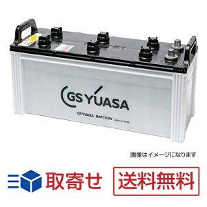 北越工業 発電機適合バッテリー GSユアサ PRN-225H52(PRODA NEO:建設機械対応バッテリー)