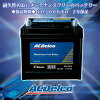 S75D23L/R 新的 AC 德科电池
