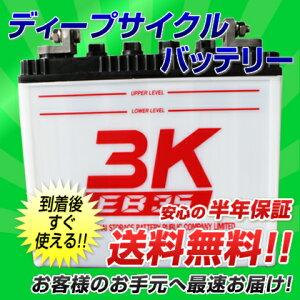 EB35L(ボルトナット)3K【送料無料】電動カート、フォークリフト、バッテリー溶接機 互換/EB35