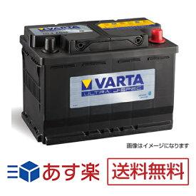 アウディ TT適合バッテリー バルタ(VARTA)LN3 AGM(クーぺ)