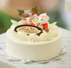 クリスマスバターケーキ 5号【クリスマスケーキ 2020】北海道のバタークリームケーキ【送料600円】※九州は送料1000円、沖縄は配送不可【予約】【限定】【人気】