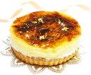 冬季限定販売!1月31日まで◎『りんごのシブースト』リッチな味わい♪フランス菓子のシブースト 誕生日ケーキ バース…