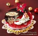 ダブルショコラ チョコムースケーキ 5号【クリスマスケーキ 2020】【送料600円】※九州は送料1000円、沖縄は配送不可【予約】【限定】【人気】チョコレートケーキ