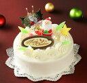 クリスマスバターケーキ 5号【クリスマスケーキ 2021】北海道のバタークリームケーキ※沖縄は配送不可【予約】【限定…