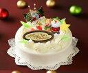 クリスマスバターケーキ 6号【クリスマスケーキ 2021】北海道のバタークリームケーキ※沖縄は配送不可【予約】【限定…