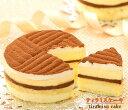 ふわっとなめらか♪北海道の『ティラミスケーキ』