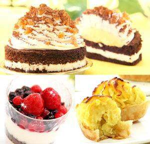レアチーズケーキ、苺チーズケーキ、ますやポテト