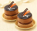 ショコラ チョコレート クーベルチュール