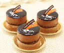 リッチな味わい♪チョコケーキ『とろける生ショコラ』3個入チョコレートケーキ