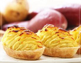 『ますやポテト』4個入ほっこり甘いスイートポテト さつま芋
