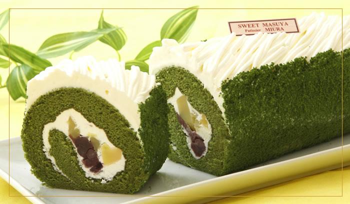 お抹茶風味のロールケーキ♪『お抹茶ロール』