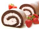 『豆乳苺ロール』苺 豆乳 ロールケーキ いちごスイーツ