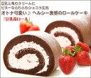 『豆乳苺ロール』苺 豆乳 ロールケーキ