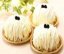 甘さ1/2♪『豆乳モンブラン』3個入北海道スイーツ モンブラン ヘルシー ケーキ