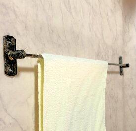 タオル掛け タオルハンガー 62cm おしゃれ 洗面所・キッチンなどに アイアン アンティーク調カラー 全2色