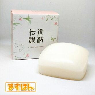 Japanese knotweed legend (こじょうでんせつ) soap