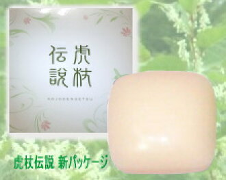 Japanese knotweed legend (こじょうでんせつ) soap