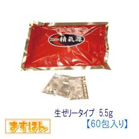 自然発酵食品【豊富な栄養素】精氣源 ゼリータイプ【5.5g×60包入】