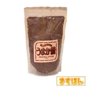 【自然派シュガー】ミネラルたっぷり【玉糖(赤糖)】うまか糖(380g)【軽減税率対象商品】