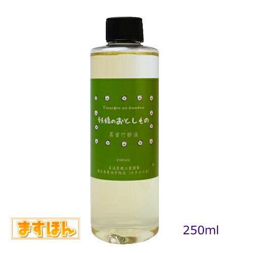 竹炭の天然エキス【消臭・虫対策に】妖精のおとしもの 蒸留竹酢液