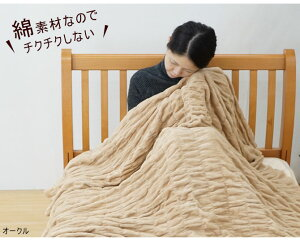 【2018年ニューバージョン】ウォームサポートふかふかケットロマンス小杉シングル140×200cm3430-1000Wormsupport毛布ブランケット綿毛布ウォームサポートケット吸湿発熱素材発熱コットンシール織り日本製ギフトにもおすすめ