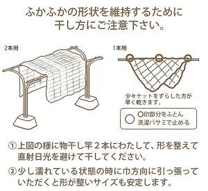 【新作】ひざ掛け70×100cm日本製毛布綿毛布ブランケットウォームサポートロマンス小杉吸湿発熱素材発熱コットンシール織りあったかあたたかギフトにピッタリ