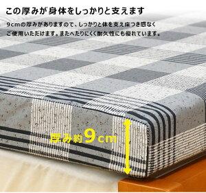 【色柄おまかせ】ムアツ布団シングルアコハード西川2層タイプ敷き布団敷きふとんマットレス送料無料日本製腰痛でお悩みの方に