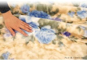 ボリュームタイプ毛布シングル西川衿付き2枚合わせ2.1kgふっくら合わせ毛布京都西川かけ毛布ブランケット厚手花柄ドットあったかあたたか
