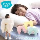 抱き枕かわいい洗える西川リビングsuugooスーグー枕エンジェルまくらエンジェルまくら2433-1041480×70cmスーグージュニアサイズ寝具丸洗いOK子供枕キッズまくらジュニアまくら