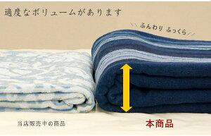 メーカー希望価格より42%OFF西川タオルケット厚手今治タオルケットボリュームタイプシングル送料無料綿100%日本製今治産今治織ジャガードジャガード織丸洗い洗濯可ギフト22303-74780バーチカル
